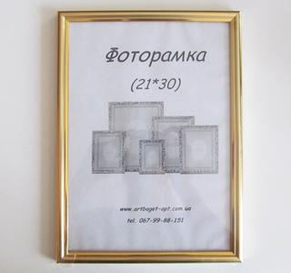 fotoramki